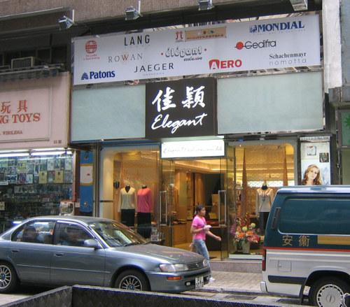 Elegant Company