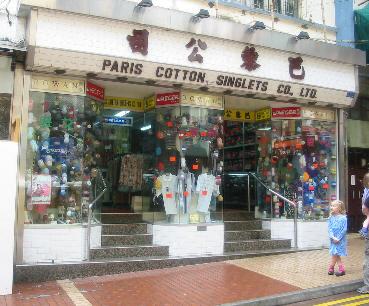 Paris Cotton Singlets