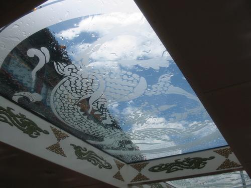 Ferry Skylight