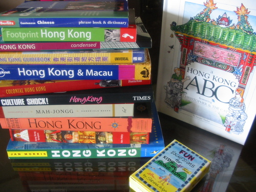Hong Kong Bibliography