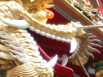 Jumbo_dragon