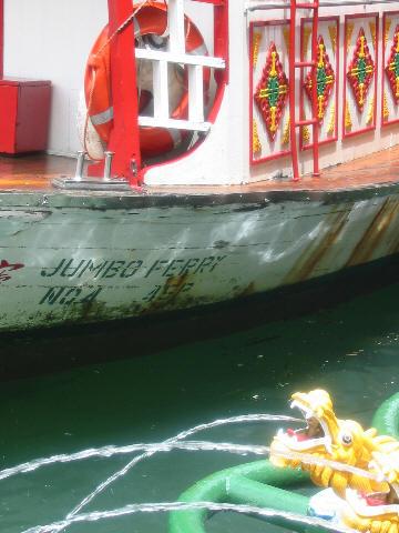 Jumbo_ferry_detail