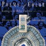 Poemsofcolor_keele_interweavepress